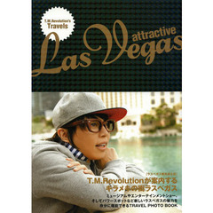 attractive Las Vegas T.M.Revolution's Travels