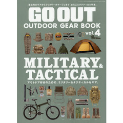 GO OUT OUTDOOR GEAR BOOK vol.4