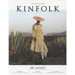 KINFOLK JAPAN EDITION VOLUME SEVENTEEN