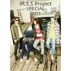 M.S.S Project SPECIAL 2017