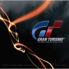 GRAN TURISMO ORIGINAL SOUND COLLECTION