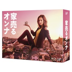 家売るオンナ Blu-ray BOX(Blu-ray Disc)