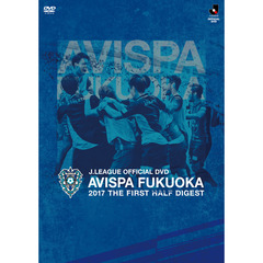 DVD AVISPA FUKUOKA 2017 THE FIRST HALF DIGEST DVD