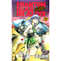 PHANTOM DEAD OR ALIVE 7巻