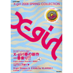 X‐girl 2008SPRING COLLECTION