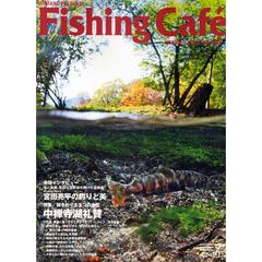 Fishing Cafe VOL.36(2010AUTUMN)