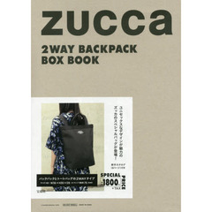 ZUCCa 2WAY BACKPACK BOX BOOK