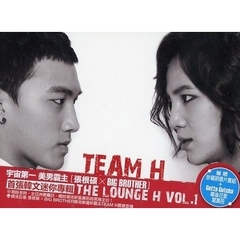 1st Mini Album - The Lounge H Vol.1 (CD + DVD + 写真集) (台湾輸入盤)