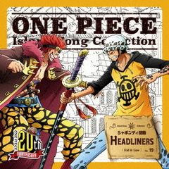 ONE PIECE Island Song Collection シャボンディ諸島(仮)