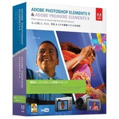 Photoshop Elements &Premiere Elements 9 日本語版 MLP UPG版 (PCソフト)