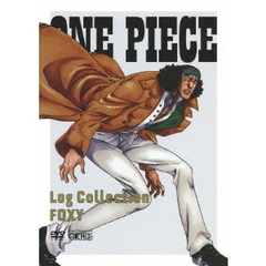 """ONE PIECE ワンピース Log Collection """"FOXY"""""""