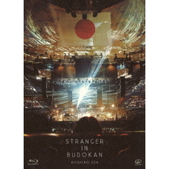 星野源/STRANGER IN BUDOKAN <初回限定盤>(Blu-ray Disc)