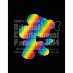 Original Entertainment Paradise 2014 ~Rainbow Carnival&Festival(Blu-ray Disc)