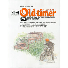 別冊Old‐timer No.6(2013SUMMER)