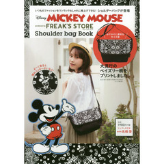 Disney MICKEY MOUSE produced by FREAK'S STORE Shoulder bag Book
