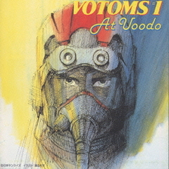 装甲騎兵ボトムズBGM集 Vol.1 VOTOMS #1 At Uoodo