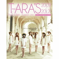 T-ARA's Best of Best 2009-2012 ~Korean ver.~(DVD(撮影密着ドキュメントMOVIE)付)