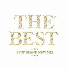 THE BEST ~J-POP BRAND NEW MIX~
