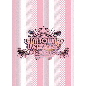 SMTOWN LIVE in TOKYO SPECIAL EDITION