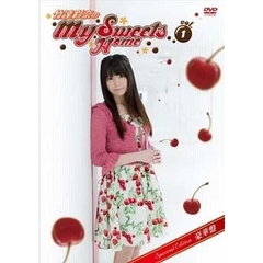 竹達彩奈の My Sweets Home Vol.1 <豪華盤>