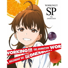 WORKING!!! SP <完全生産限定版>(Blu-ray Disc)