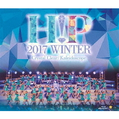 Hello ! Project 2017 WINTER ~Crystal Clear・Kaleidoscope~(Blu-ray Disc)