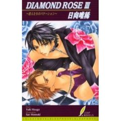 Diamond rose 3