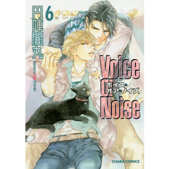 Voice or Noise   6
