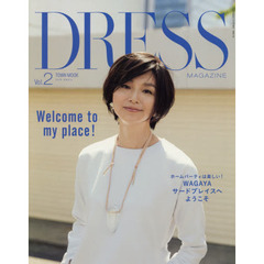 DRESS MAGAZINE Vol.2