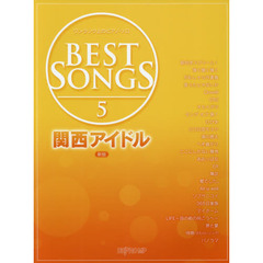 BEST SONGS 5