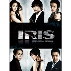 IRIS-アイリス-Original Sound Track:Perfect Box