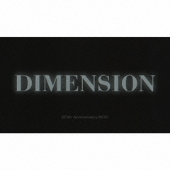 DIMENSION 20th Anniversary BOX