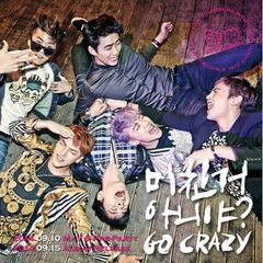 2PM/4TH ALBUM : GO CRAZY (NORMAL EDITION)(輸入盤)