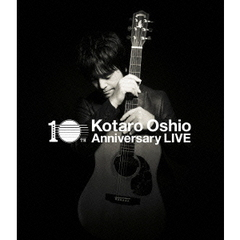 押尾コータロー/10th Anniversary LIVE(Blu-ray Disc)