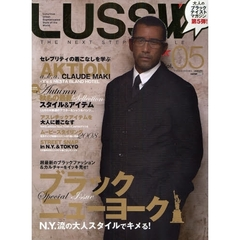 LUSSW THE NEXT STEP IN STYLE Vol.05(2008SEP.)
