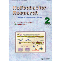 Helicobacter Research Journal of Helicobacter Research vol.16no.1(2012-2)