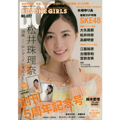BOG BIG ONE GIRLS NO.027