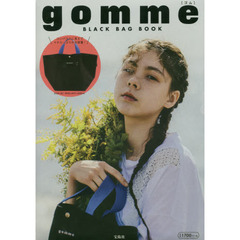 gomme BLACK BAG BOOK