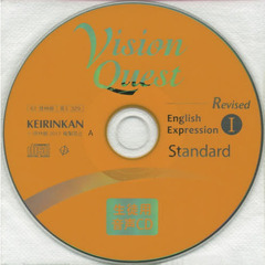 CD VisionQuestスタンダ 1