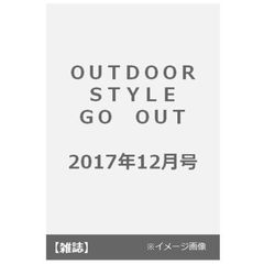 OUTDOOR STYLE GO OUT 2017年12月号