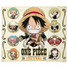 "ONE PIECE キャラソンBEST""FESTIVAL"""