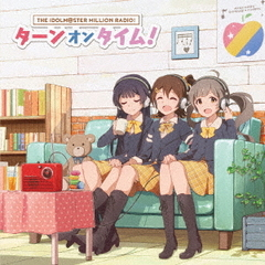 『THE IDOLM@STER MILLION RADIO!』ラジオテーマソング2<セブンネット限定:ポストカード>