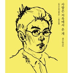 MAD CLOWN/4TH MINI ALBUM : LOVE IS A DOG FROM HELL(輸入盤)