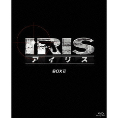 IRIS〔アイリス〕 <ノーカット完全版> BOX II 【Blu-ray】(Blu-ray Disc)
