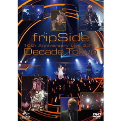 fripSide/fripSide 10th Anniversary Live 2012 ~Decade Tokyo~