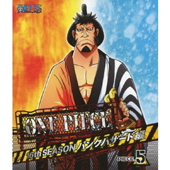 ONE PIECE ワンピース 16th SEASON パンクハザード編 piece.5(Blu?ray Disc)