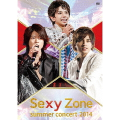 Sexy Zone/Sexy Zone summer concert 2014 通常盤