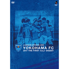 DVD YOKOHAMA FC 2017 THE FIRST HALF DIGEST DVD
