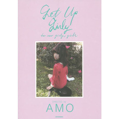 get up girly for neo girly girls