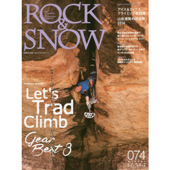 ROCK & SNOW 074(2016dec.winter issue)